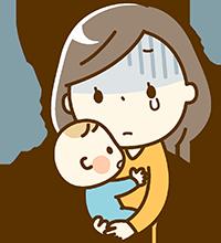 産後の不調・痛み
